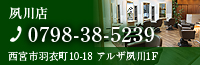 0798-38-5239