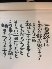 20140325-212205.jpg