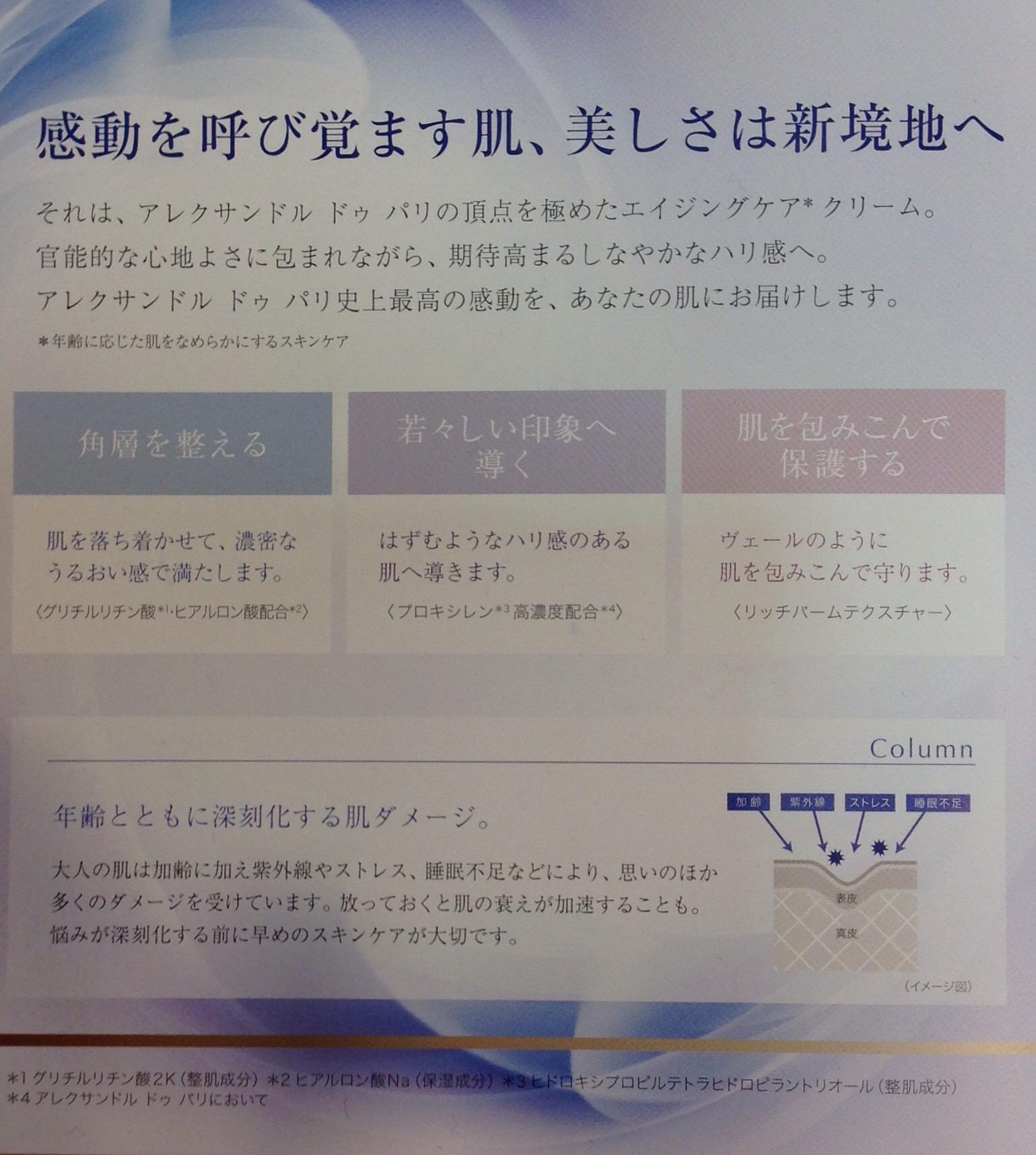 IMG_2279-0.JPG